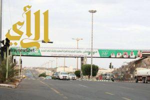 بلدية الحرجة تزين شوارع المحافظة استعداداً لليوم الوطني