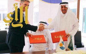 مركز الملك سلمان الاجتماعي يطلق باكورة البرامج التدريبية لتطوير رائدات الأعمال
