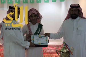 ثانوية الملك سعود تحتفل باليوم الوطني و تكرم بطل كآس المؤسس