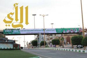 محافظ الحرجة ورؤساء الادارات الحكومية يهنؤون القيادة والشعب بذكرى اليوم الوطني