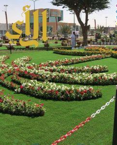 بلدية حفر الباطن: افتتاح معرض الزهور الأول بأكثر من مليون زهرة
