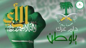 """مركز """"بصمة سعود"""" يقيم حفل لاطفال التوحد الخميس القادم"""