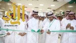 أدبي الرياض يدشن فعاليات اليوم الوطني 87