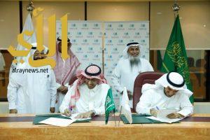المركز الوطني للتقويم والاعتماد الأكاديمي يوقع مع كليات المعرفة عقد اعتمادها المؤسسي