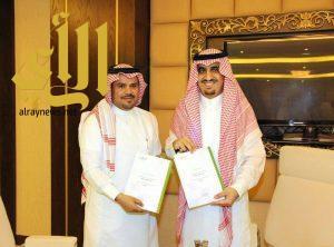 """اتفاقية بين """"تعليم الرياض"""" و""""ارتقاء"""" لتأمين 739 جهاز حاسب لمعاهد التربية الخاصة"""