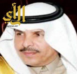 """تكليف """"الوهيبي"""" مديراً عاماً للتعليم بمنطقة الرياض"""