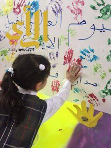 مستشفى الامام عبدالرحمن يفعل اليوم العالمي لغسيل الايدي