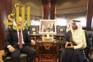 السفير النمساوي في زيارة للمجموعة العربية للتعليم والتدريب