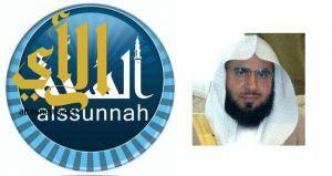 إنشاء مجمع خادم الحرمين الشريفين للحديث أفرح المسلمين قاطبة