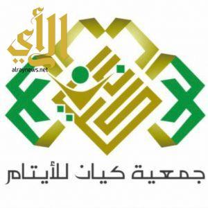 """جامعة نورة توقع اتفاقية مع """"كيان"""" لدعم العمل الخيري"""