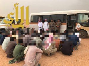 مركز شرطة ميقوع يواصل حملاته في تعقب مخالفي أنظمة الإقامة والعمل