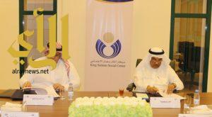 مركز الملك سلمان الاجتماعي يوقع اتفاقية مع مركز القرية الحرفية للتدريب وتأهيل
