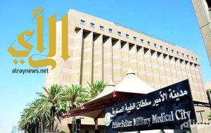 """""""نحو مستقبل مشرق """" مؤتمراً عالمياً للأسنان في مدينة سلطان الطبية العسكرية"""