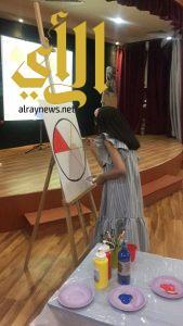 ملتقى أقزاح في مركز الأميرة نورة الاجتماعي