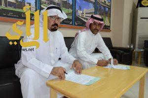 الجمعية الخيرية الصالحية توقع عقد وقف الصالحية ( 2 )