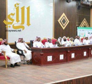 رئيس المجلس البلدي بمحافظة الحرجة يعزي القيادةالرشيدة