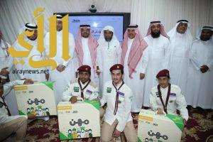 بتنظيم من تعليم الرياض وكيل وزارة التعليم يدشن أسبوع المهنة