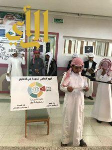 ابتدائية عبدالله بن رواحه ومتوسطة الخليل بن احمد تنفذ اليوم العالمي للجودة في التعليم