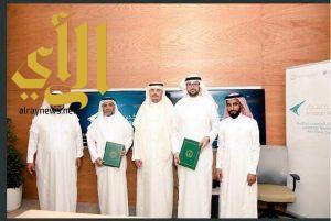 توقيع اتفاقية تدريب بين صحة مكة المكرمة وجامعة البترول والمعادن