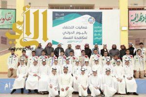 مدير مكتب تعليم شرق الرياض يدشن فعاليات الاحتفاء باليوم الدولي لمكافحة الفساد