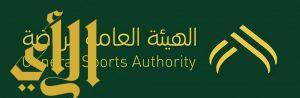 إنطلاق فعاليات مهرجان الرياضة المجتمعية بالخبر