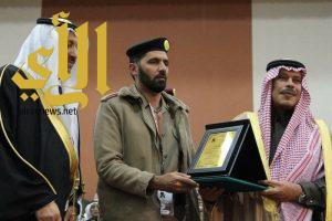 الحارثي يفوز بجائزة الموظف المتميز على مستوى منطقة الباحة