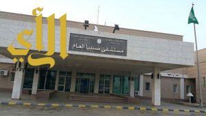 """مستشفى صبيا يستقبل """"٣٢ """" حالة قطع بـ """" الايدي """" أول أيام عيد الأضحى المبارك"""