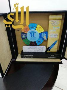 مكتب التعليم للبنات بأبها يحتفي بيوم اللغة العربية
