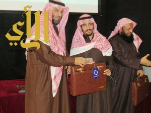 تعليم الرياض يختتم دورة لتأهيل المعلمين على استراتيجيات تدريس القرآن الحديثة