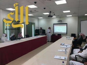 التدريب التقني بمنطقة نجران يقدم دورات تدريبية لمنسوبي إمارة منطقة نجران
