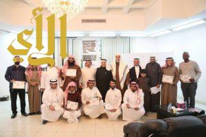 أدبي الرياض يحتفي باللغة العربية