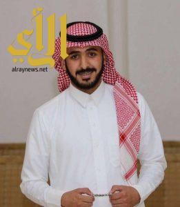 شايع آل عوضه يحتفل بتخرجه مهندساً من جامعة الملك فهد للبترول والمعادن