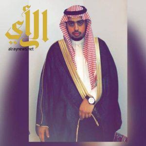 عبدالهادي ال سيف يحتفل بعقد قرانه بالرياض