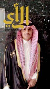 خالد آل عوضه يحتفل بتخرجه مهندساً من جامعة الأمير سطام