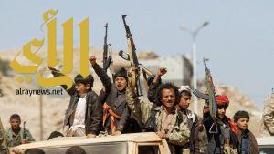 الميليشيا الحوثية الإنقلابية تفرض نمطاً عقائدياً وتؤجج صراعاً مذهبياً في اليمن