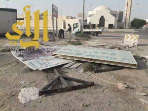 بلدية الخبر تزيل 260 لوحة اعلانية مخالفة