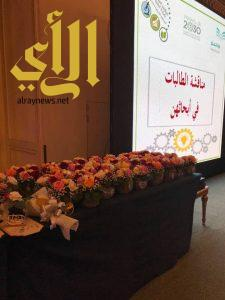 اقتصاد ما بعد النفط الحدث الأبرز في مؤتمر الطالبات الحادي عشر بتعليم الشرقية