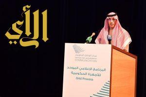 وزير الثقافة والإعلام يطلق مركز التواصل الحكومي