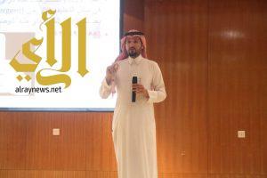 """""""صحة الرياض"""" تنفذ دورة مكافحة العدوى في المراكز الصحية"""