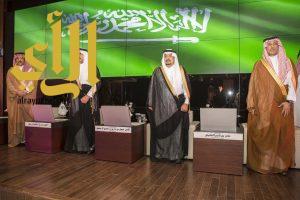 الامير أحمد بن عبدالعزيز يشيد بالإنجازات التي حققتها الجمعية السعودية الخيرية لمرض ألزهايمر