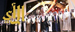 تعليم الرياض يحقق ست مراكز ضمن جائزة التعليم للتميز