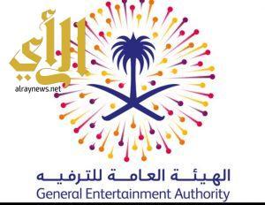الرئيس التنفيذي لهيئة الترفيه يستعرض أبرز ملامح القطاع في القمة العالمية للحكومات في دبي