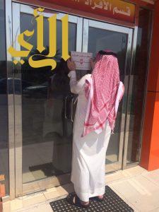 بلدية وسط الدمام تنفذ حملة دورية على المطاعم وتصدر 561 رخصة فورية