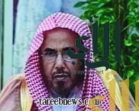 الشيخ د. المطلق يغادر المستشفى بعد الجراحة الناجحة