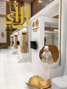 تدشين فعاليات المعرض السعودي الـ19 للأعراس بجدة