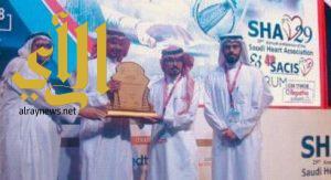 """""""جمعية القلب """"السعودية تكرم صحة جازان لتميزها في تدريب الإنعاش القلبي الرئوي"""
