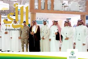 الصادرات السعودية تشارك في معرض (أفد 2018)