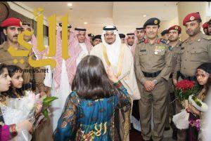 تعليم الرياض يشارك في فعاليات اليوم العالمي للدفاع المدني