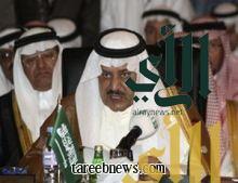السعودية.. مطالب بالسماح بالتظاهر ضد إسرائيل