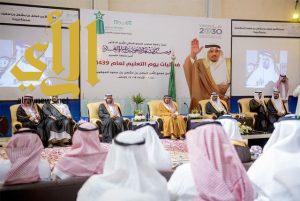 أميرالقصيم يدشن مجمع الأمير فيصل بن مشعل بن سعود للموهوبين ببريدة